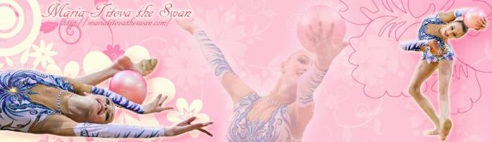 maria-titova-the-swan-wp-banner-ball-980x285-hershey.jpg