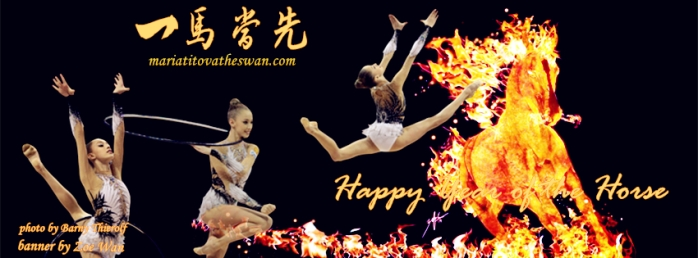 Maria Titova the Swan-FB banner-Happy Year of the Horse 2014