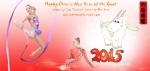 Maria Titova the Swan-FB banner-Happy Chinese New Year2015