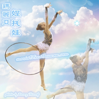 Maria Titova the Swan-Avatar-Chinese Name-Hoop