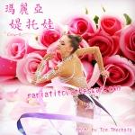 Maria Titova the Swan-Avatar-Chinese Name-Ribbon#2