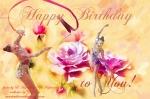 Maria Titova the Swan-Wall-Happy Birthday2015