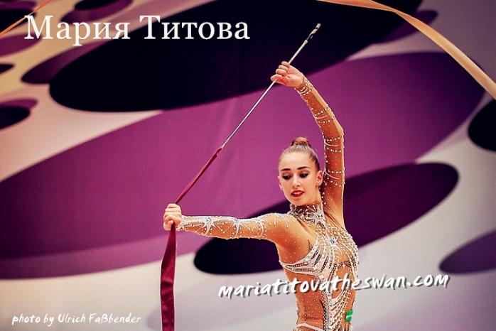 MariaTitova-MTK Cup 2015-re-edit